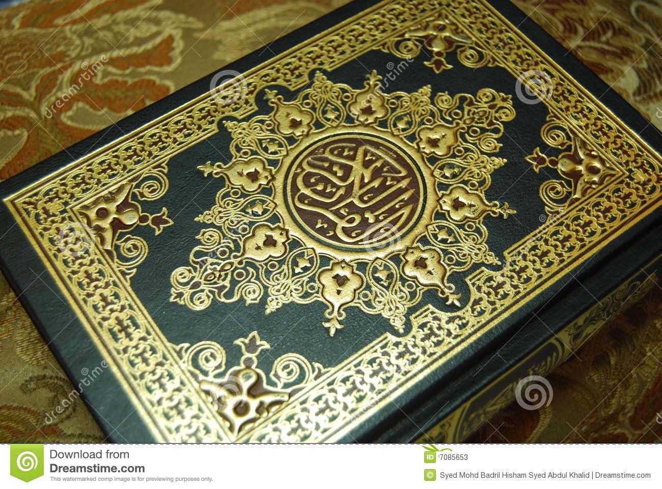 free hd holy quran image