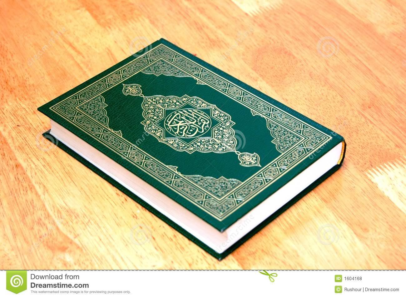 Wallpapers iphone quran - Nice Holy Quran Wallpaper