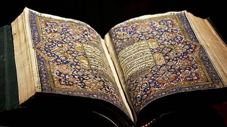 fantastic holy quran image