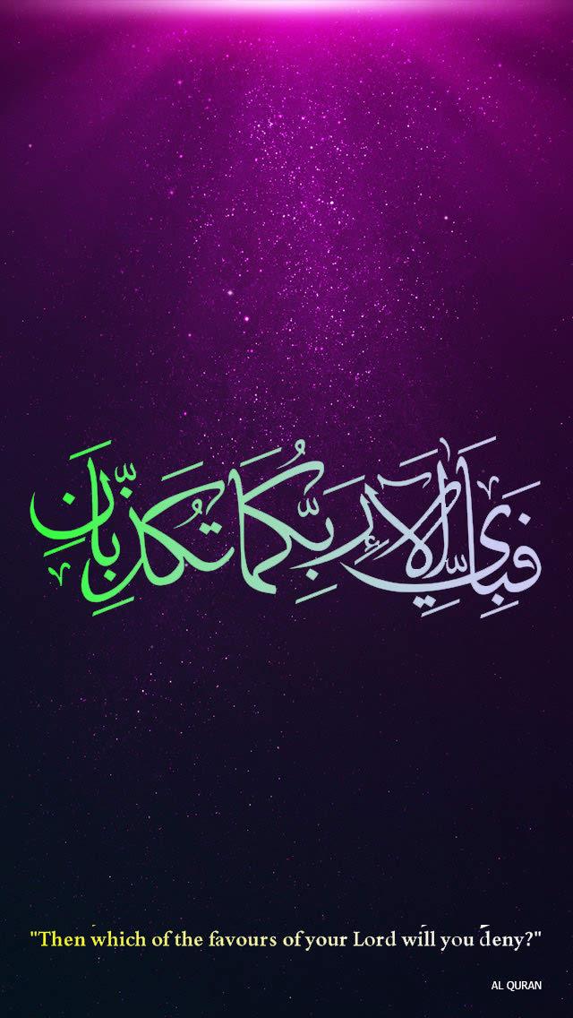 beautiful islamic image 3d