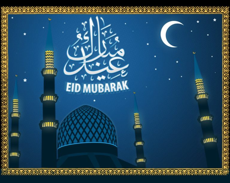 Eid mubarak поздравления картинки 25