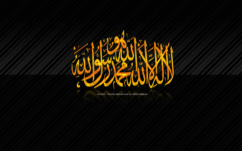 beautiful islamic wallpaper hd