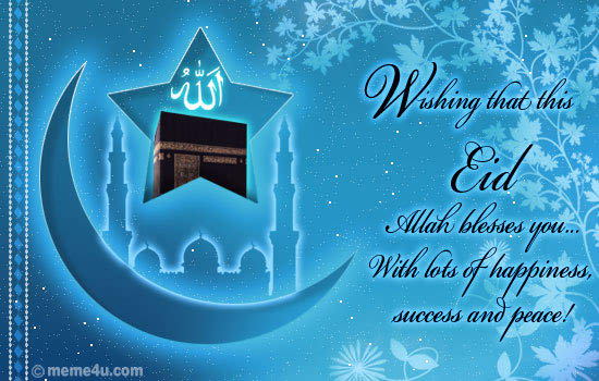 awesome eid mubarak card