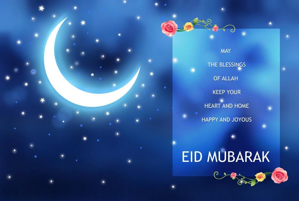 happy eid mubarak card wallpaper