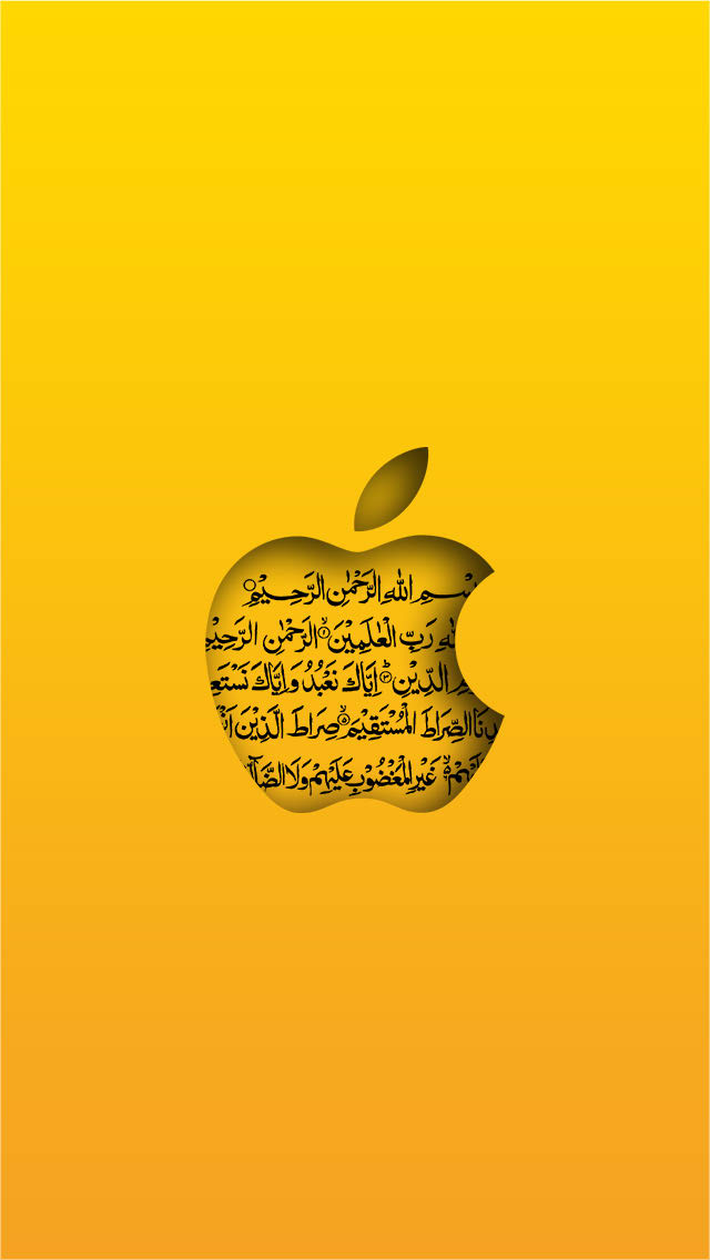 Download Iphone Islamic Wallpaper Hd Wallpapers Pulse
