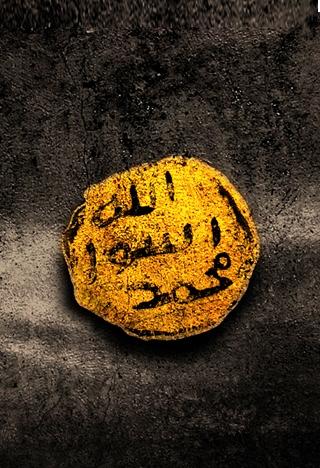 best hd iPhone islamic wallpaper