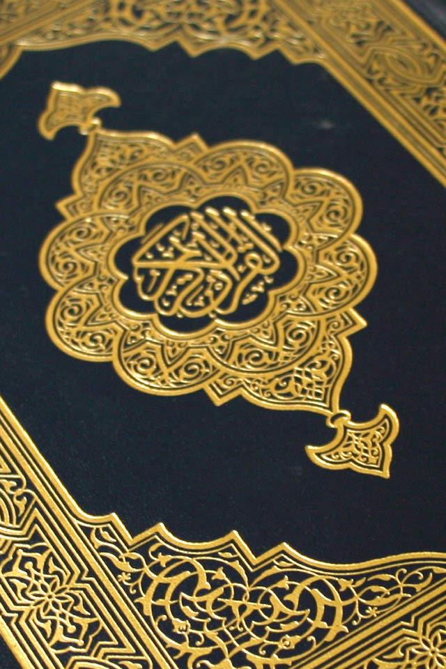 wonderful islamic wallpaper