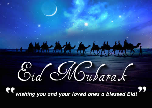 eid mubarak hd card image