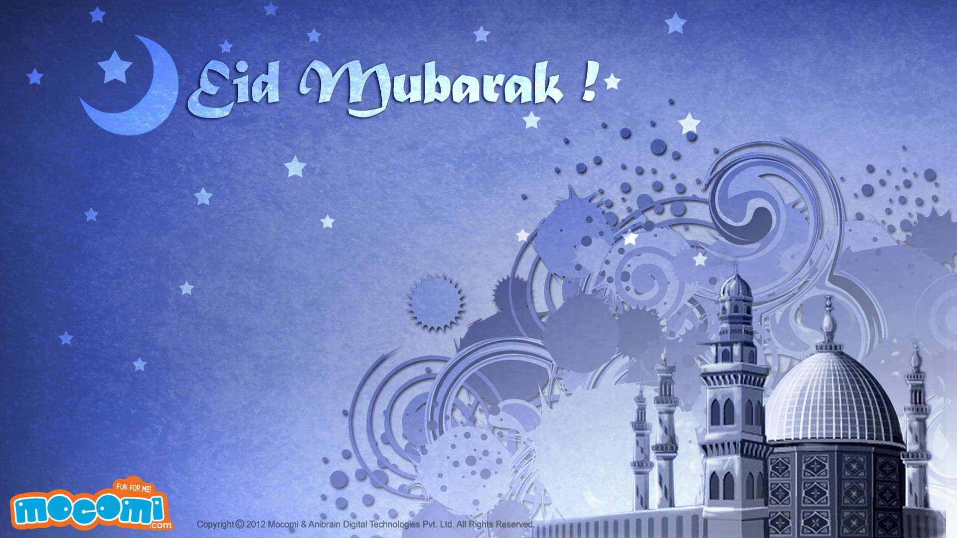 stunning hd eid image