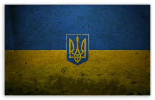 grunge ukraine presidential flag