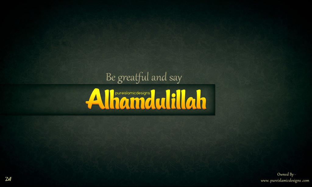 Alhumdulillah hd islamic image