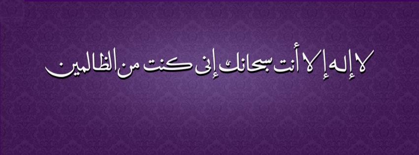 beautiful qurani ayaat image