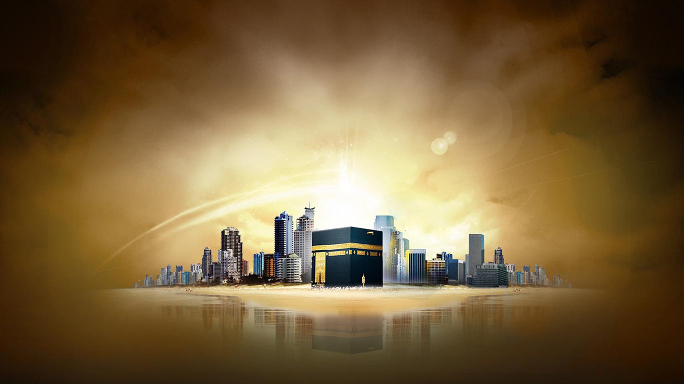 nice kaba islamic image
