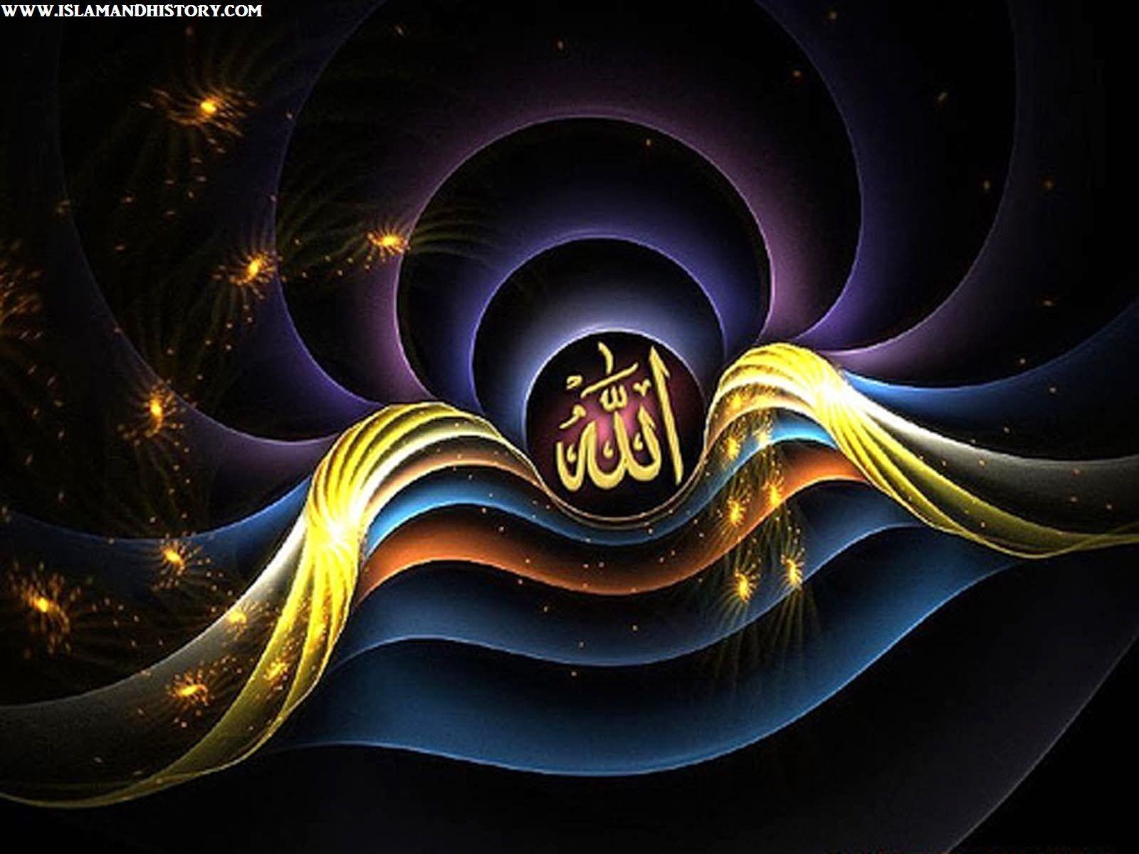 Allah Name Wallpaper, Allah Is One, #26543