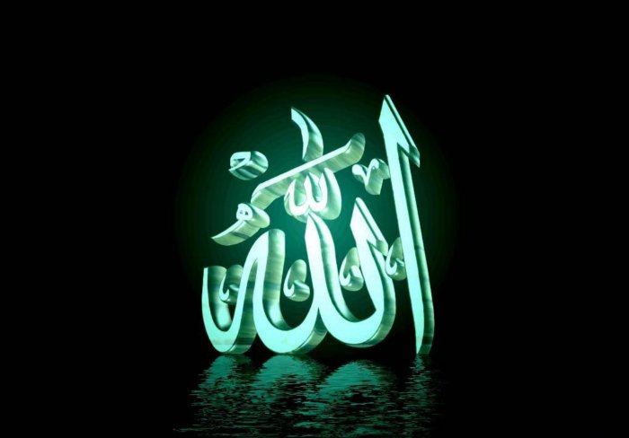 Allah name green image