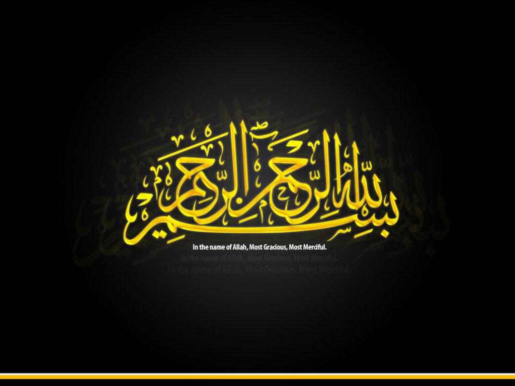 Wallpaper iphone kaligrafi - Bismillah Sharif Wallpaper