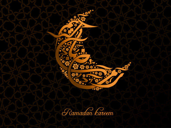 animated 3d ramadan image