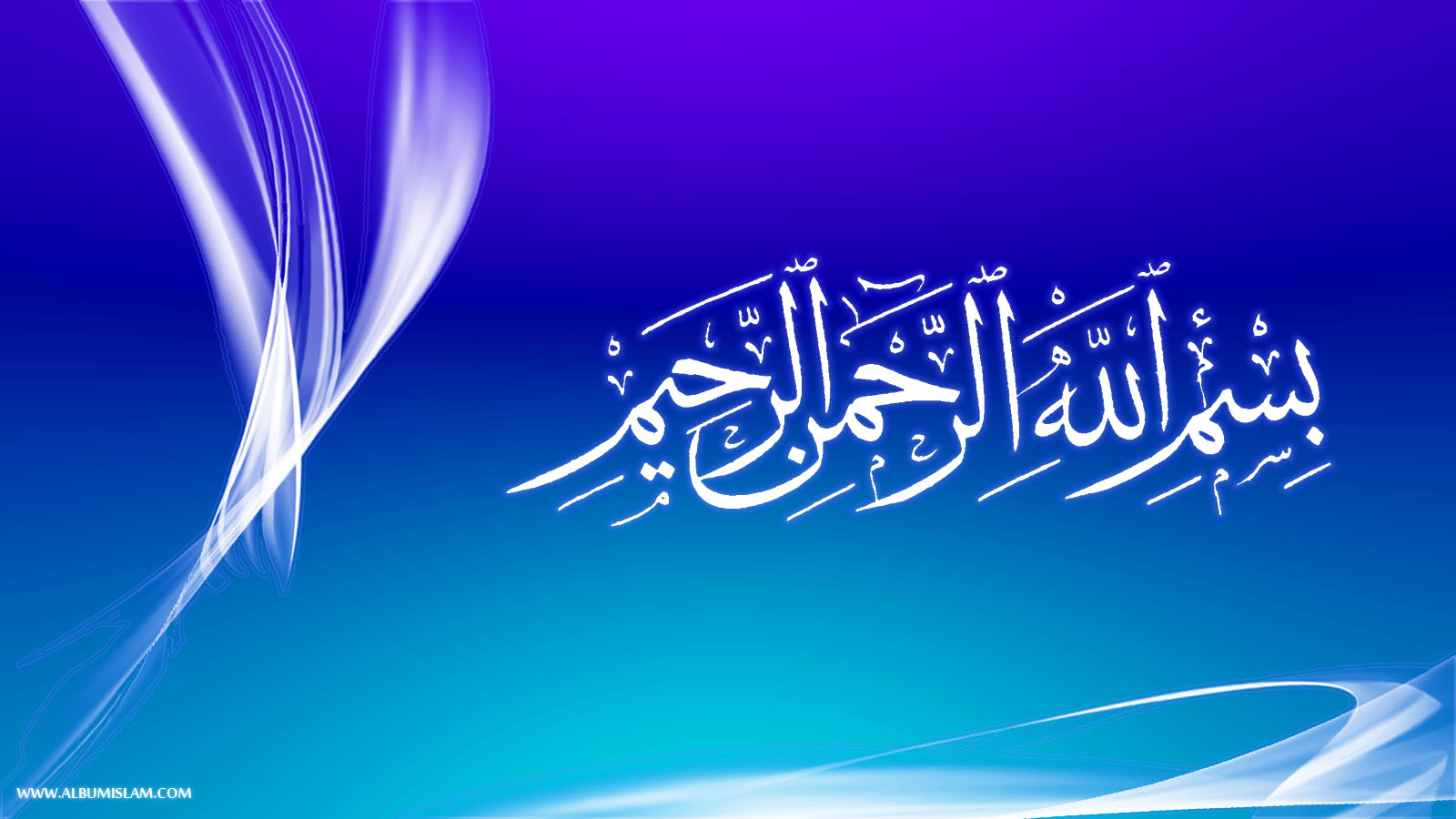 beautiful hd bismillah image