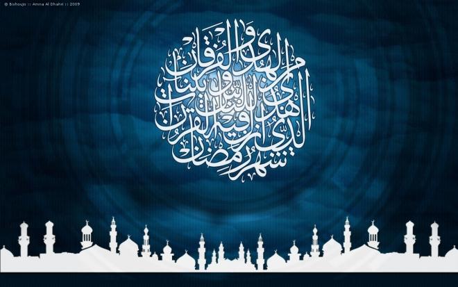 best and beautiful ramadan image