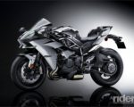 black Kawasaki Ninja H2 photo