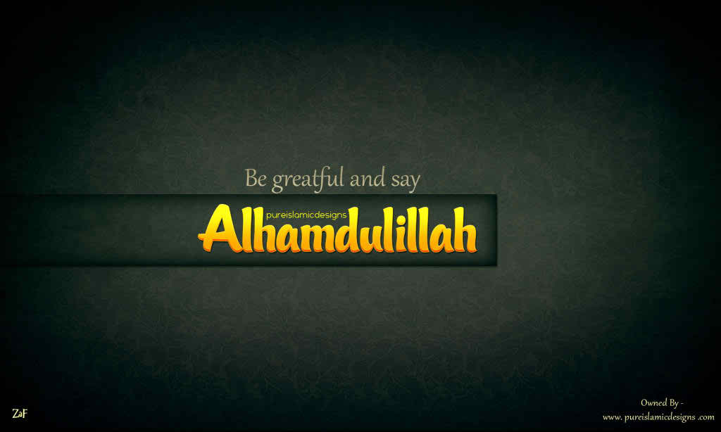 greatfull hd islamic image