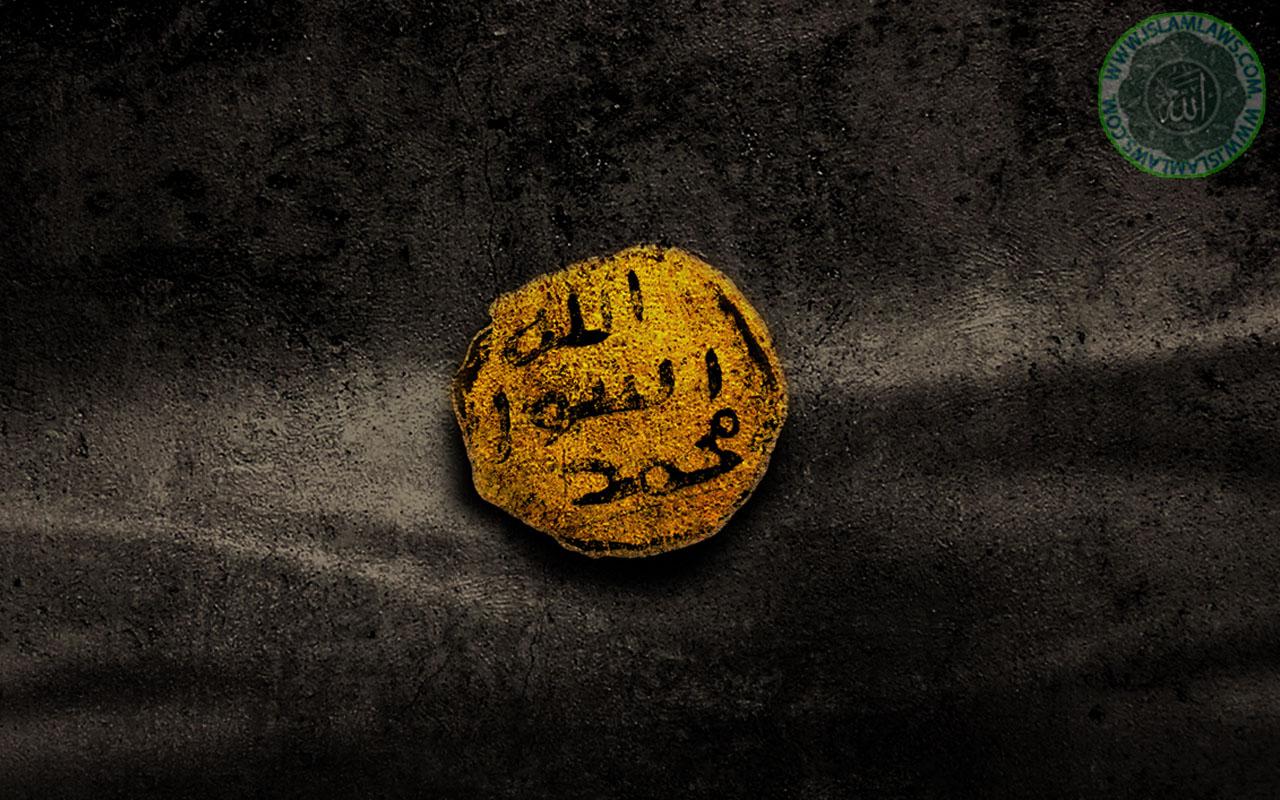 high quality islamic image
