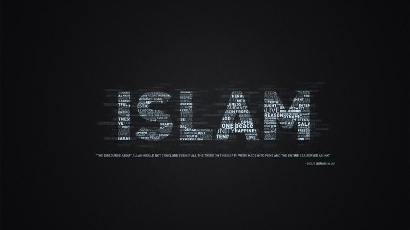 super hd islamic image