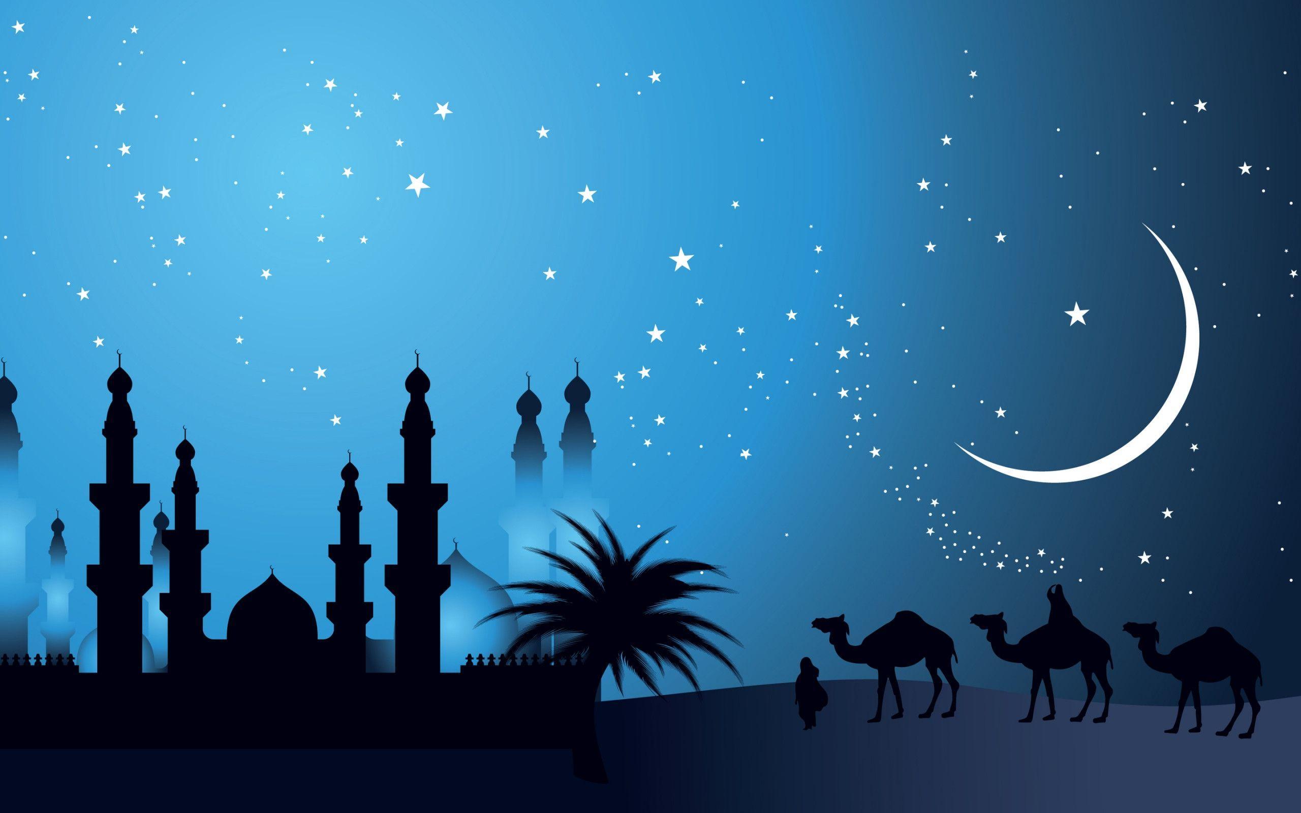 free Wallpapers Islamic