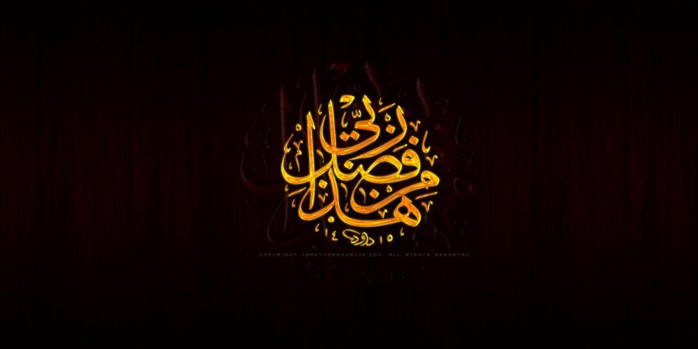 great hd Wallpapers Islamic