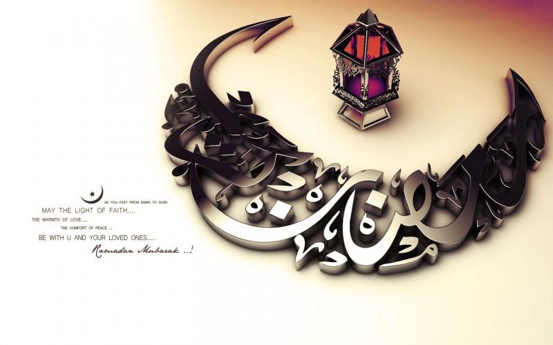 so nice HD Ramadan Kareem