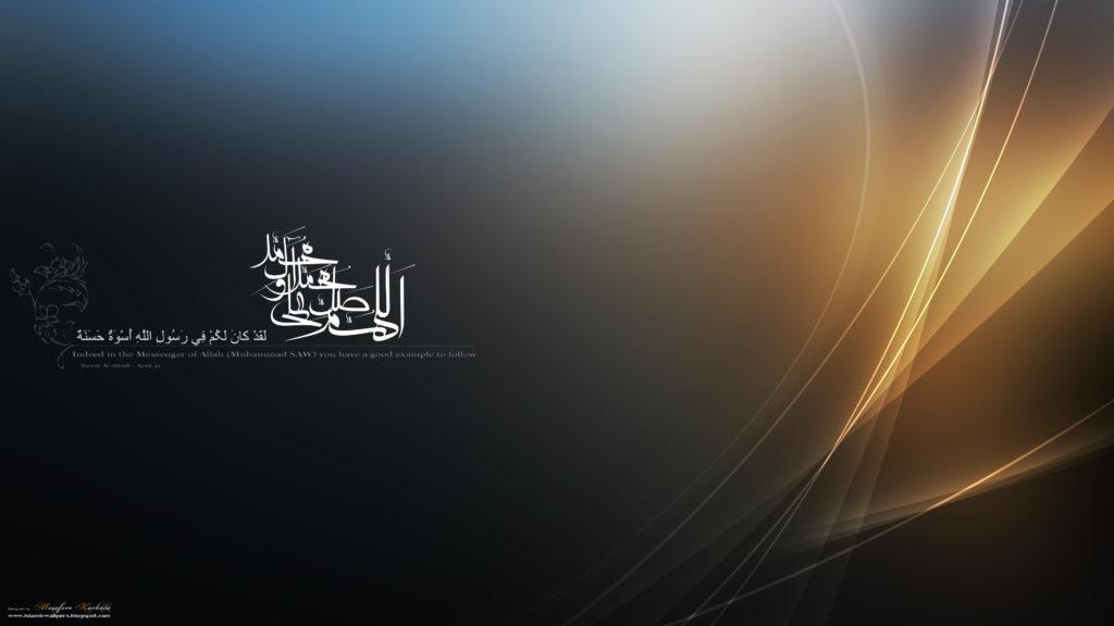 free HD Islamic Backgrounds