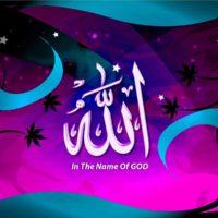 free Allah Wallpapers HD