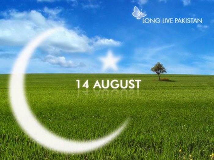 widescreen 3d Jashne Azadi Mubarak image