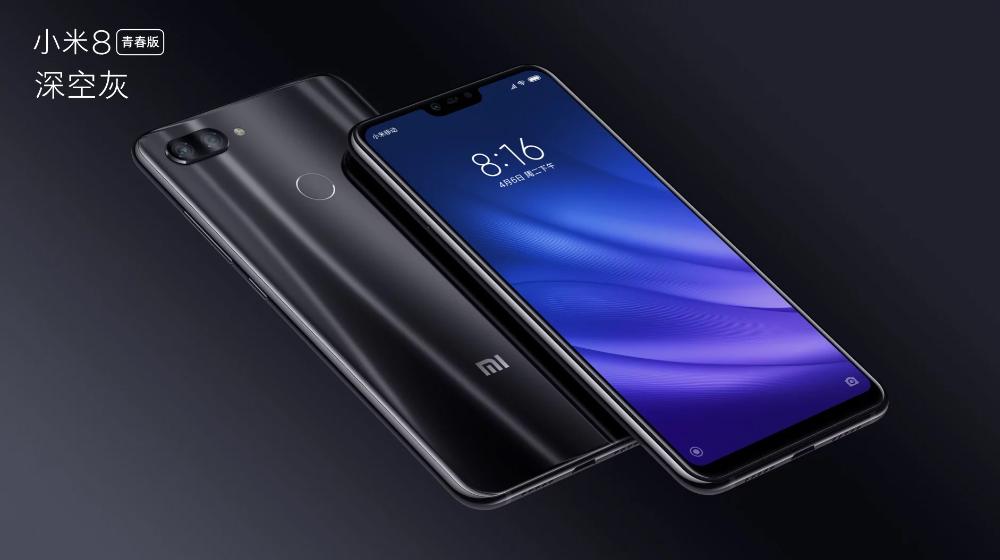 Xiaomi Mi 8 Lite featured
