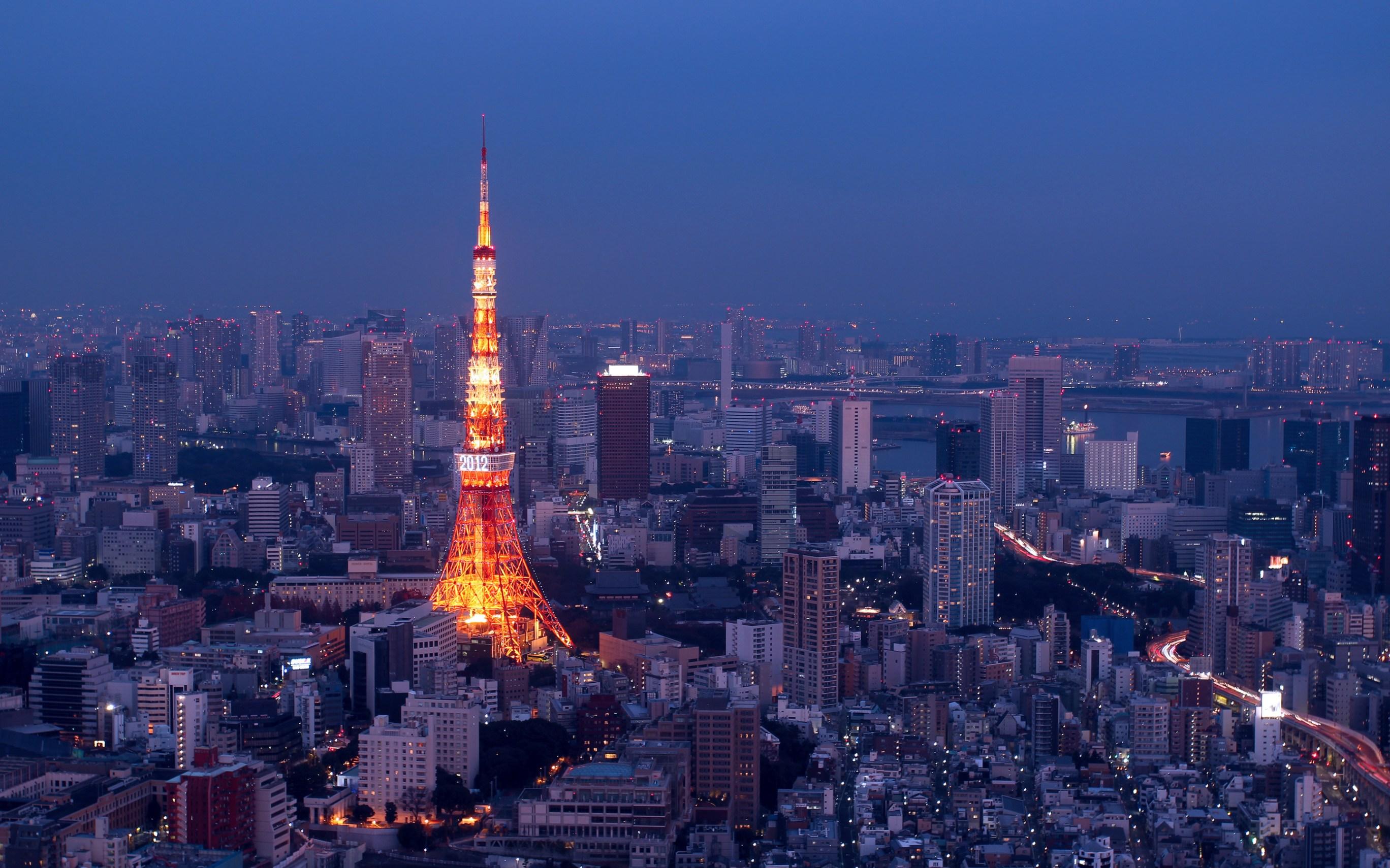 free hd Tokyo Tower Wallpaper