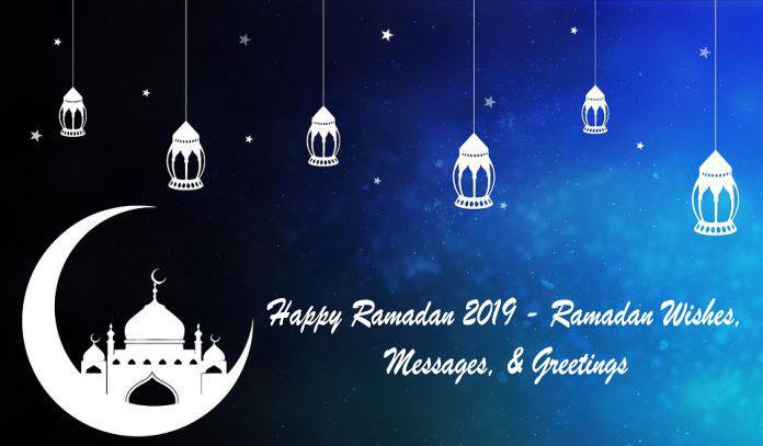 amazing Happy Ramadan Wishes