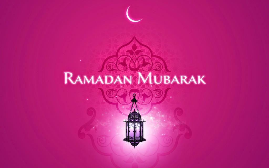 floral Ramadan Mubarak Wallpaper