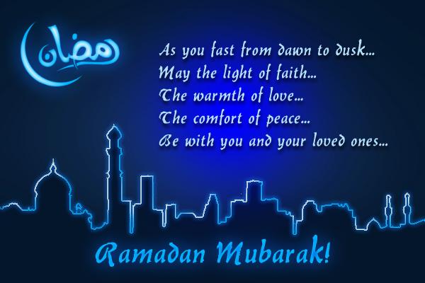 free Happy Ramadan Wishes