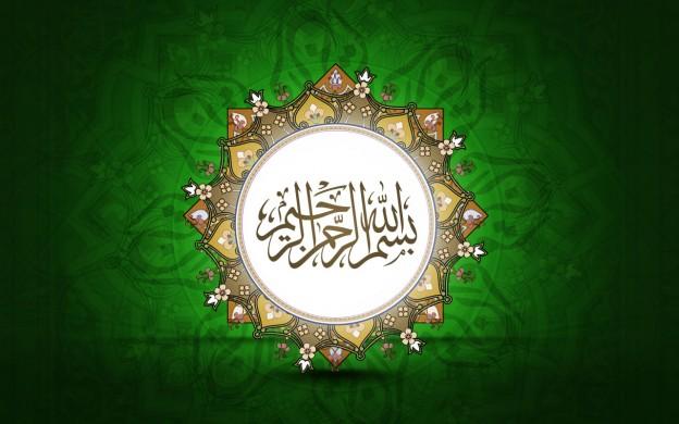 beautiful HD Islamic Wallpapers