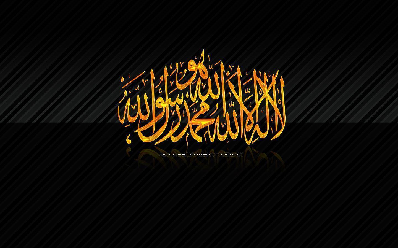 first kalma HD Islamic Wallpapers