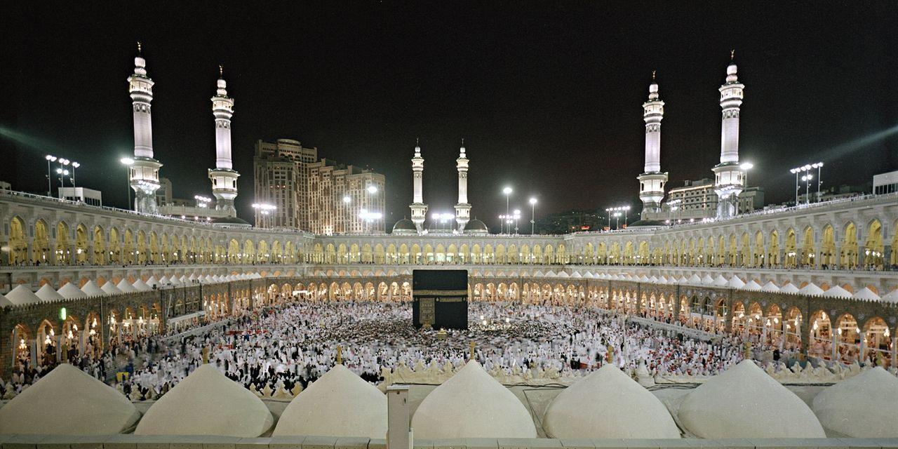 khana kaba HD Islamic Wallpapers