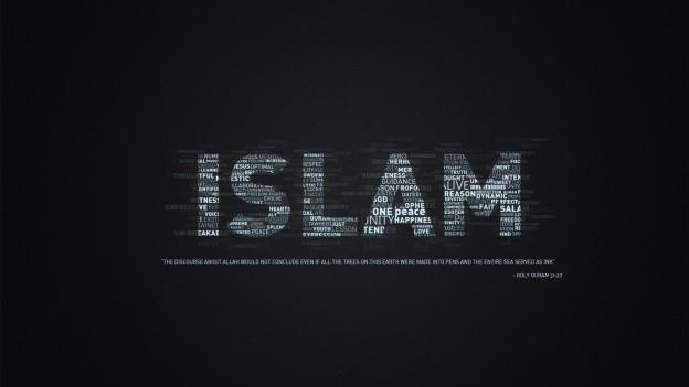 most popular HD Islamic Wallpapers