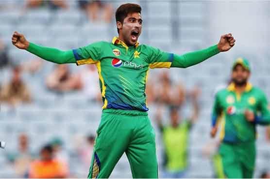 best Muhammad Amir image