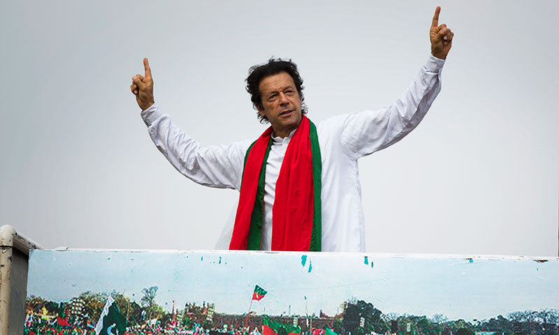 full top Imran Khan PTI image