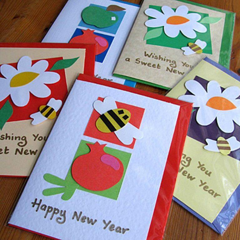 amazing New Year Card