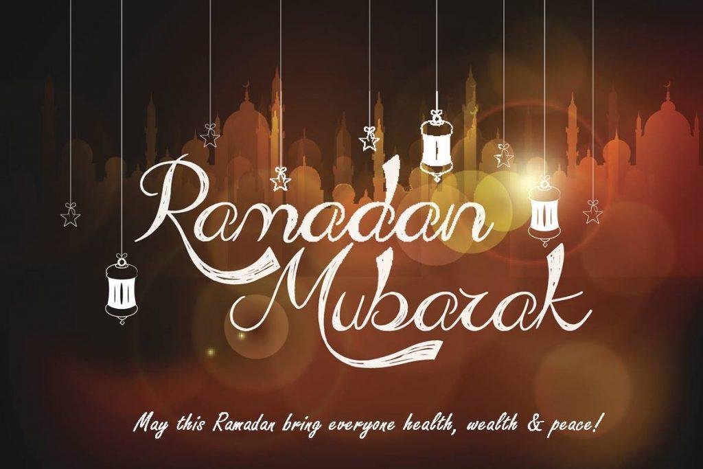 awesome Ramadan Mubarak