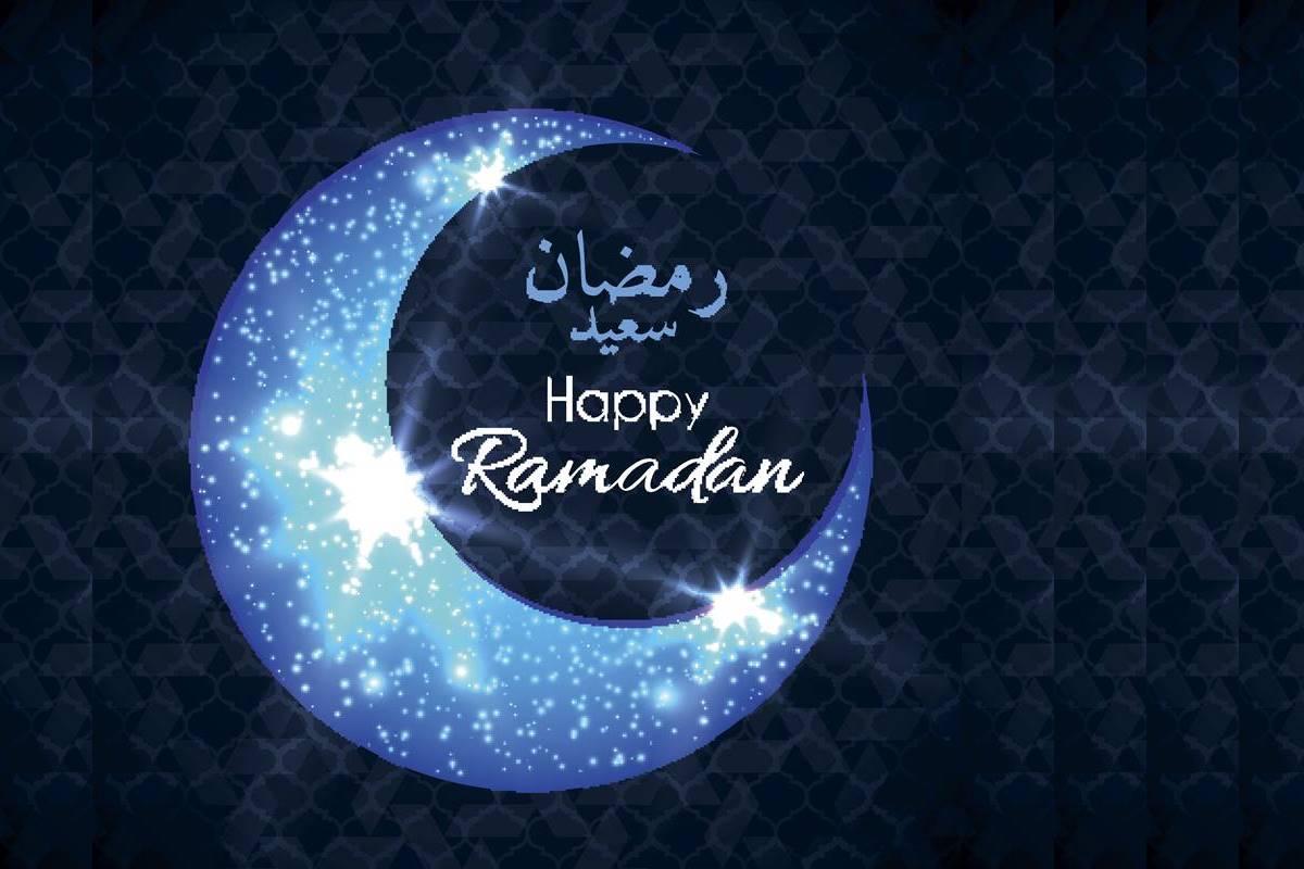 wishes Ramadan Mubarak