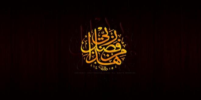 beautiful HD Islamic Wallpaper