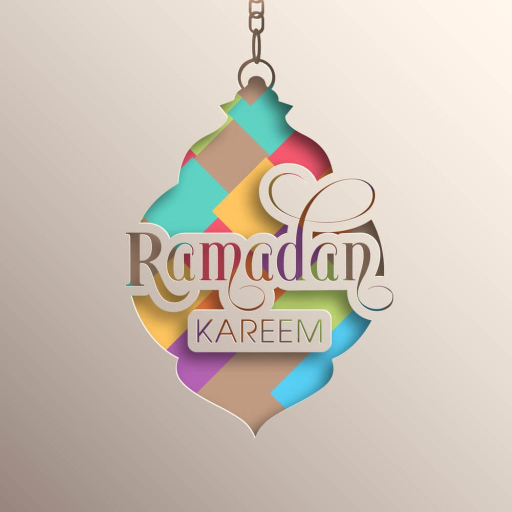 free hd Ramadan Kareem