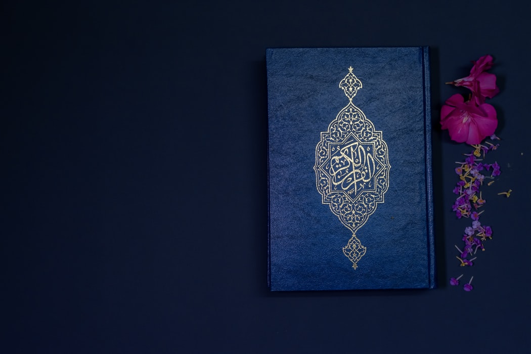 holy quran islamic wallpaper